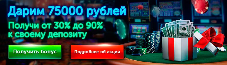 Автоматы игровые виды
