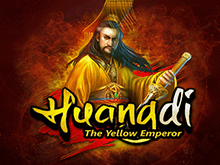 Игровой автомат Huangdi The Yellow Emperor от разработчика Микрогейминг